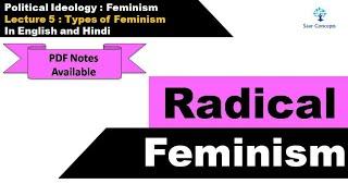 adam smith radical and egalitarian an interpretation for the 21st century
