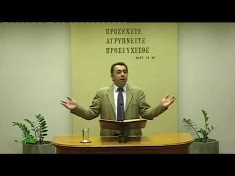 02.06.2018 - Προς Φιλήμονα Επιστολή - Τάσος Ορφανουδάκης