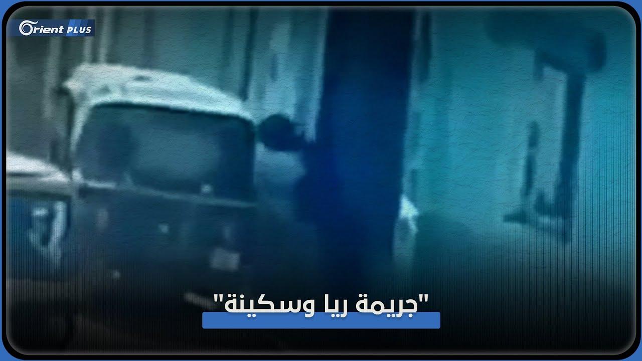 على طريقة -ريا وسكينة-.. جريمة تهز مصر بعد قتل مُسنّة لسرقة قرطها الذهبي  - 19:54-2021 / 10 / 14