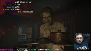 QK實況台:《惡靈古堡 7:生化危機》DLC 禁止公開的錄影Vol.1 「臥室」攻略