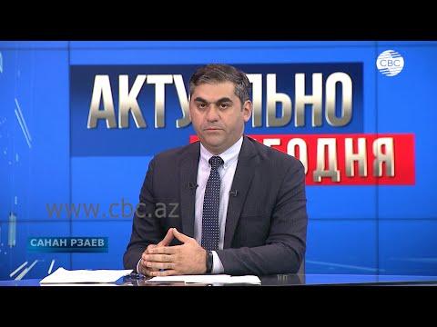 Пустые иллюзии! Турция не пойдет на нормализацию отношений с Арменией вопреки интересам Азербайджана