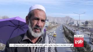 LEMAR News 02 DECEMBER 2015 /۱۲ د لمر خبرونه ۱۳۹۴ د لیندۍ