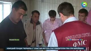 Проблемы миграции в России и мире
