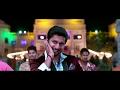 Side Please Video Song - Nenu Local - Nani, Keerthy Suresh