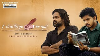 EZHUDHIYA VARIGAL – Tamil Short Film   G. Prasana Yogeswaran   Yedu   Selvam G
