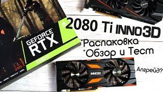 Will an Intel i7 4770K Bottleneck an RTX 2080 Ti