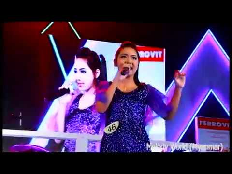 Melody World 2016, Level-3, Epi:46 (21.10.2016)  Code 46   Lar Dint Htar Yee