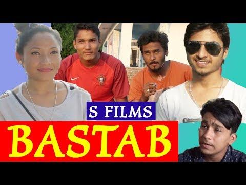 Bastab | Suspense & Thriller Short Movie | BN Dhital | Dipak Sapkota | Muna Moktan| Murchunga TV