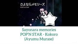 Sayonara Memories - POP'N STAR [Romaji, English Lyrics] [Ft. a bit of Haikyuu content]