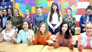 Кліп від студентів 143 групи - 2018 року випуску)