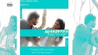Akhanditha || Telugu Short Film 2016 || Directed by Raajesh Krishna M