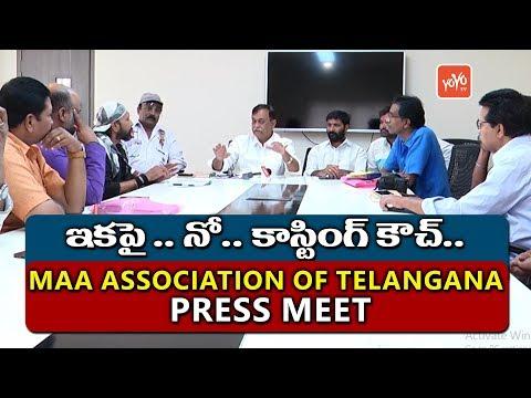 MAA Association Of Telangana Press Meet Over Telugu Film Industry Issues - CVL NarasimhaRao |YOYO TV