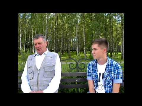 Герой Бочаров Автор Шипков