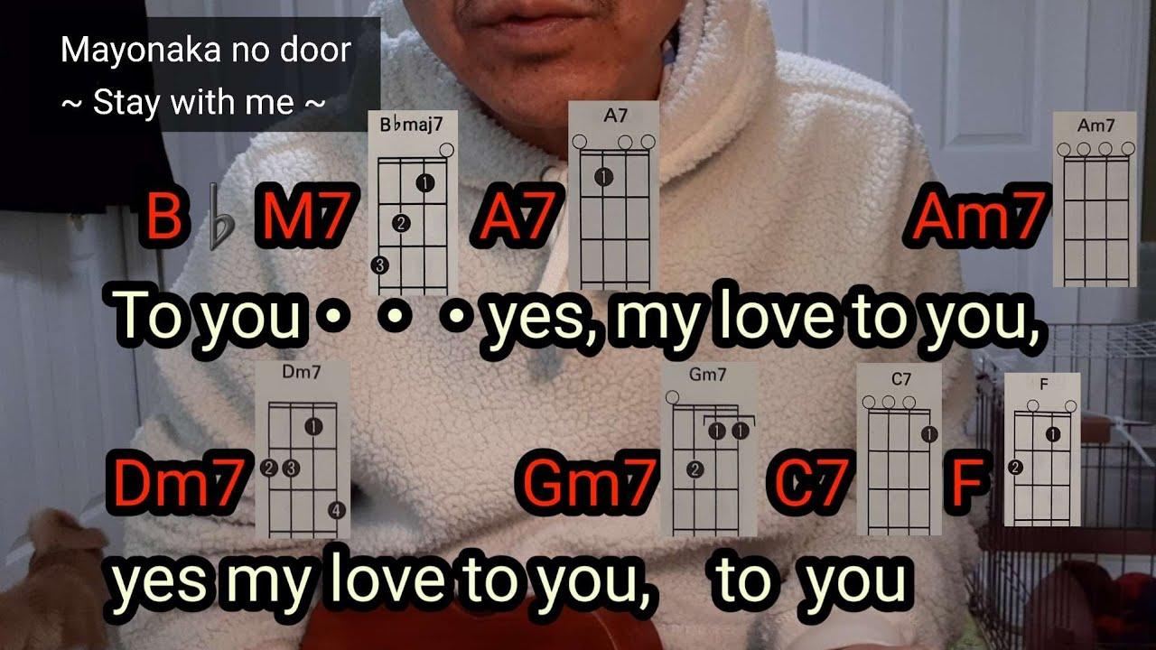 UKULELE CHORDS】Mayonaka no door ~ Stay with me ~ Miki Matsubara ...