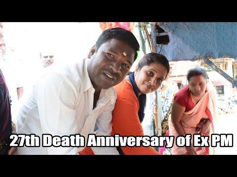 KGF VTV NEWS   Rajiv Gandhi death anniversary   KGF Congress pay tribute