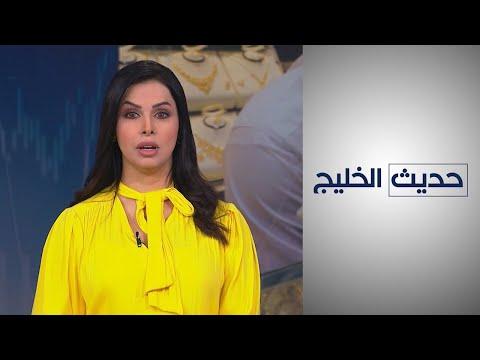 الاقتصاد السعودي.. هل القادم أسوأ؟  - نشر قبل 22 ساعة