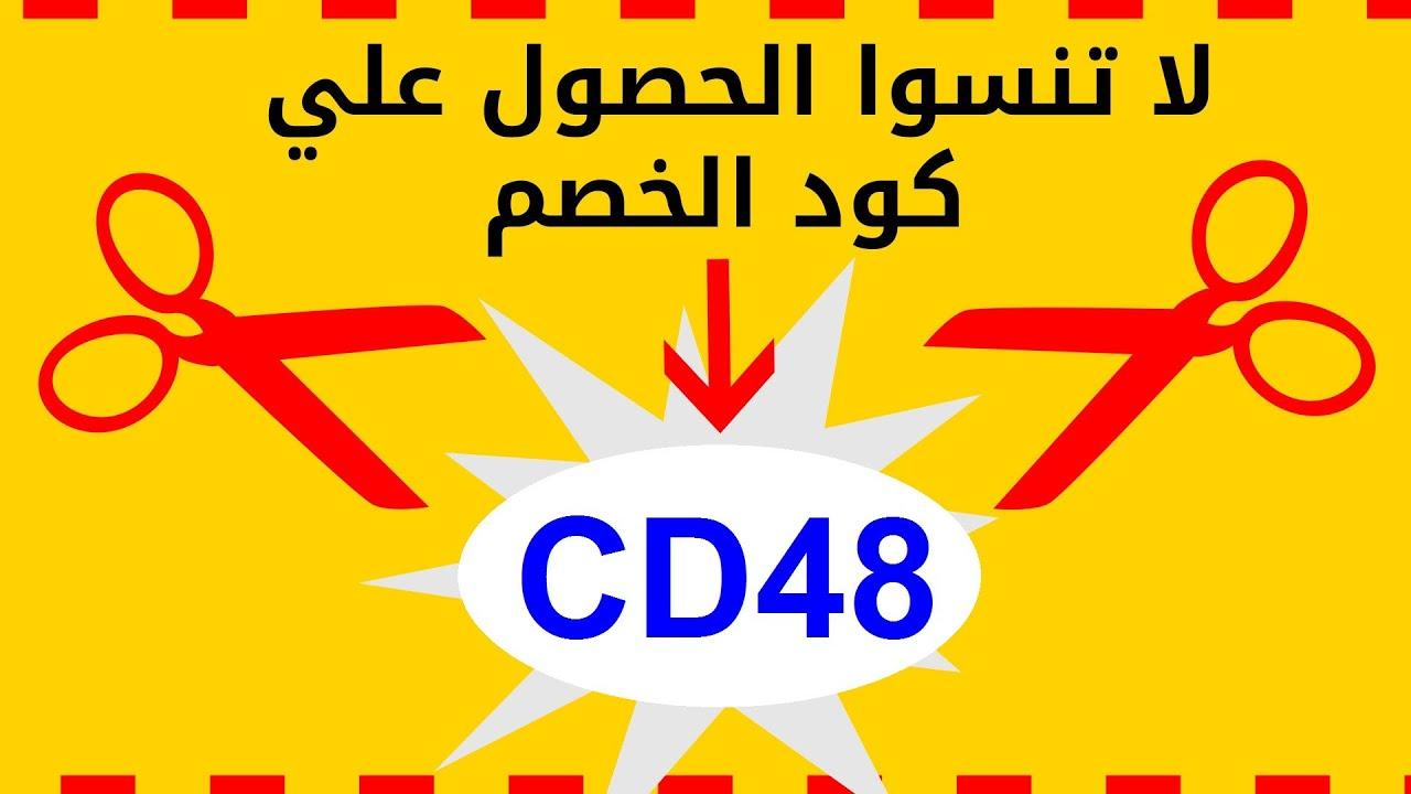 73beb43c2 كوبون نون الامارات خصم 15% تخفيض على كل المنتجات | كوبون نون