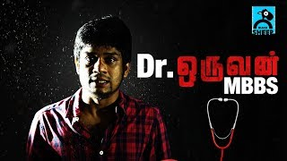 DR.ORUVAN MBBS | ORUVAN ON SINGLE TAKE | BLACKSHEEP