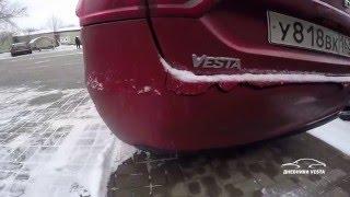 Первое ДТП. Экстренный выпуск - Дневники Lada Vesta