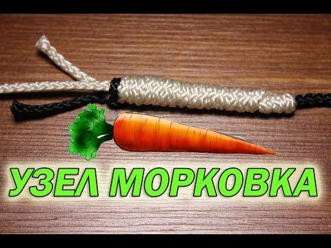 Как привязать шок лидер к основной леске морковкой видео