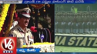 SI Passing Out Parade at RBVRR Telangana State Police Academy | Hyderabad | V6 News