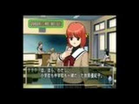 Tokimeki Memorial 3 Playstation 2 Gameplay 2001 11 19 2 Youtube