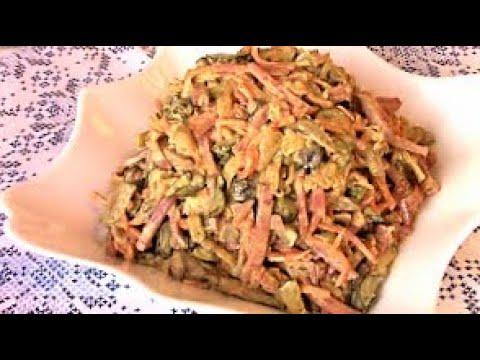Салат обжорка #плюсиз YouTube · Длительность: 5 мин17 с
