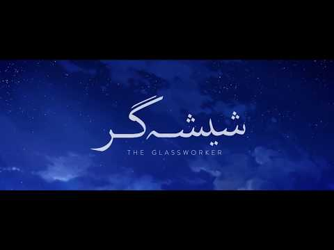 The Glass Worker | New Pakistani Animated Movie | Mano Studios