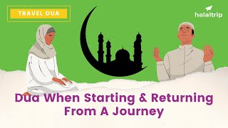 Dua for Travel - When Starting a Journey & Returning from a Journey