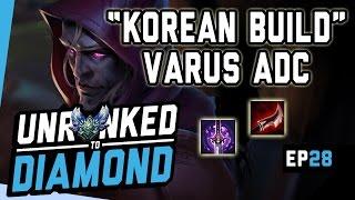 """KOREAN BUILD"" VARUS ADC? - Unranked to Diamond Ep 28 (League of Legends)"