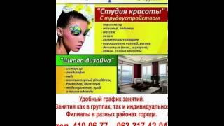 www.kursy.io.ua