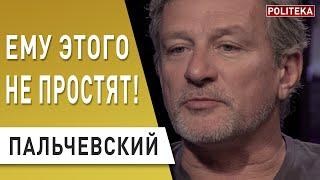 ПАЛЬЧЕВСКИЙ: Зеленский уйдёт - Саакашвили вне игры: карантин, Герега, Тищенко, Порошенко