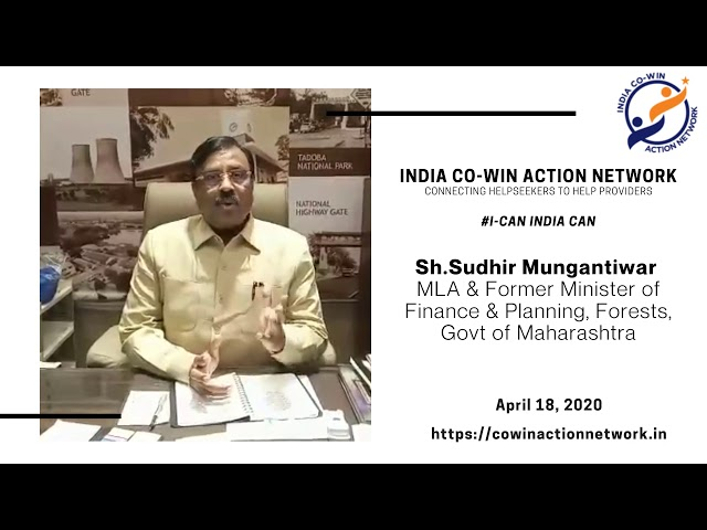 Shri Shudhir Mugantiwar, MLA, applauds ICAN for it efforts during lockdown.