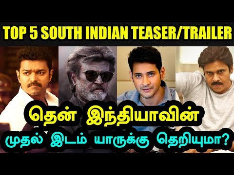 All Time Top 5 Most Viewed South Indian Teaser/Trailer | Tamil cinema News | Kollywood News