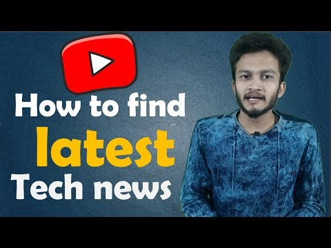 {HINDI} how to find latest technology news    How to get latest tech news for youtube channel