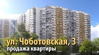 видео 4 новостройки Ново-Переделкино Москвы – купить квартиру по ценам застройщика в Ново-Переделкино