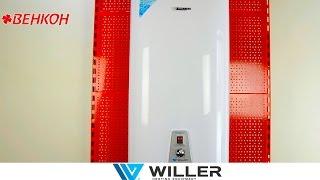 Бойлер Willer IVB 80 DR Elegance. Бойлеры Willer :цена, отзывы , характеристики, обзор(Бойлер Willer Elegance 80 литров - не дорогой водонагреватель для Вашего дома http://www.vencon.com.ua/products/vodonagrevatel-boyler-willer-ivb80d., 2016-06-06T11:36:20.000Z)