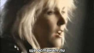 Lita Ford with Ozzy Osbourne - Close My Eyes