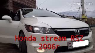 Авто из Армении.  Honda Stream.2006г.