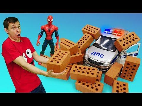 видео: Человек Паук и Фёдор строят стену! Игры с машинками.
