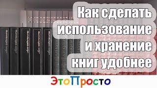видео БЮДЖЕТНАЯ организация ОДЕЖДЫ в шкафу #OlgaOrganizeDIYHome