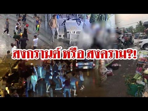 """จับตาเตือนภัย """"พายุไซโคลนเริ่มสลายแต่ยังส่งผลกระทบไทย"""" - วันที่ 17 Apr 2017"""