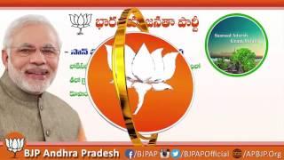 Narendra Modi Government Scheme in Telugu