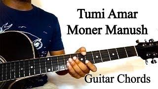 tumi-amar-moner-manush-guitar-tutorial