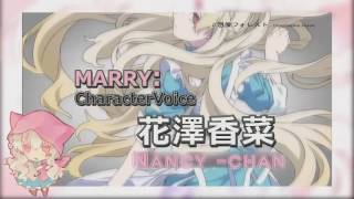 【Mekakucity Actors PV/CM Marry Kozakura no. 4】❤Fandub Español❤Nancy 3V❤