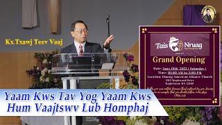 Yaam Kws Tav Yog Yaam Kws Hum Vaajtswv Lub Homphaj by Kx.Txawj Teev Vaaj