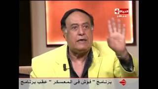"""شاهد- محمد متولي: هكذا تطور """"بسّة"""" في """"ليالي الحلمية"""""""