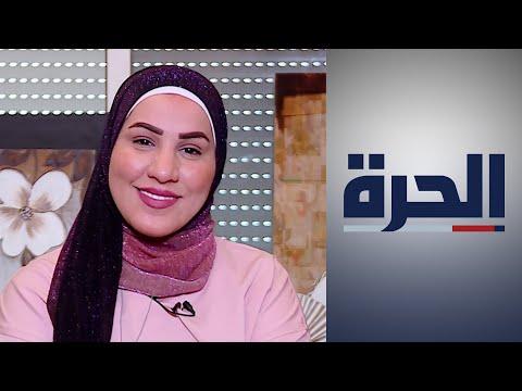 لقاء خاص مع الفنانة الأردنية نداء شرارة  - 07:57-2020 / 7 / 6