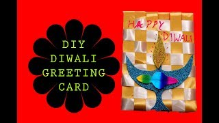 How To make Diwali Card | DIY Card Making Ideas | Looke Art and Craft