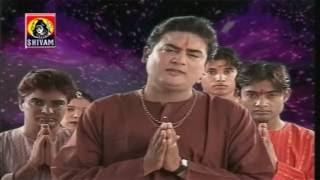 Vishvambhari Stuti Aarti Vandana Gujarati Aarti Stuti Suresh Wadkar Popular Gujarati Arti